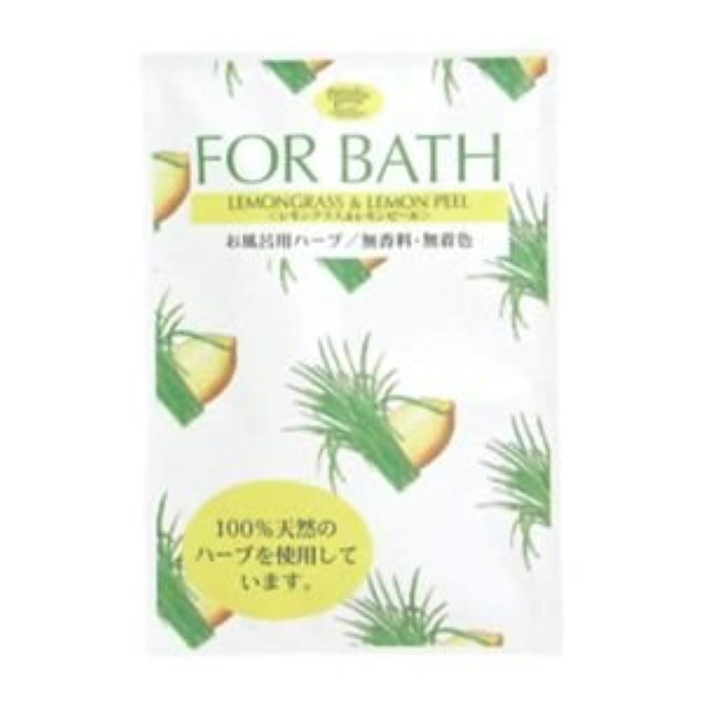 させる靄起点(まとめ買い)フォアバス レモングラス&レモンピール(入浴剤 ハーブ)×15セット
