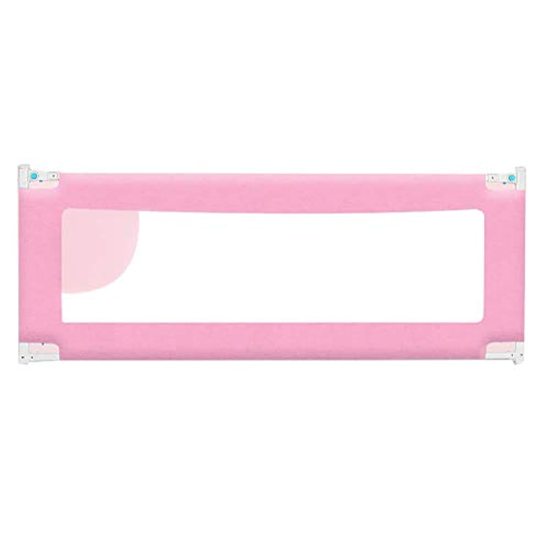 ベビーサークル キッズベッドレールピンクセーフティガードツインベッド&キングサイズベッド、調節可能な幼児用ベッドレール用(1パック) (サイズ さいず : 1.5m)
