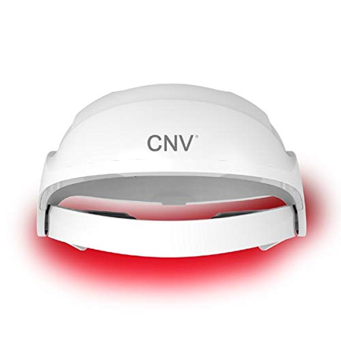 インセンティブかる解くCNVヘルメット型 低出力レーザー器 発毛レーザー 薄毛、脱毛治療 ヘアーレーザー育毛ヘルメット(男女共用)薄毛、脱毛治療 (白)