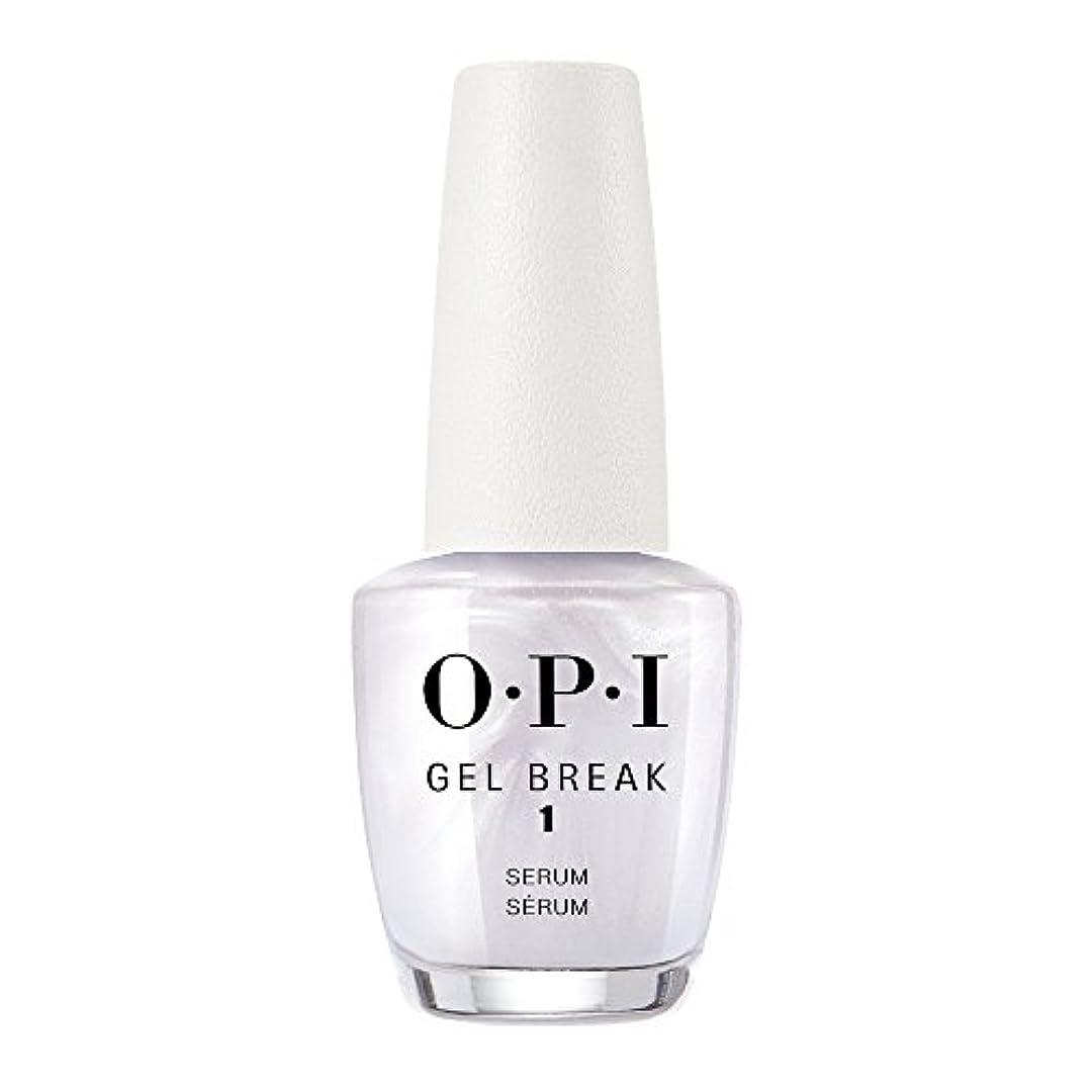 OPI(オーピーアイ) ジェルブレイク セラム ベースコート