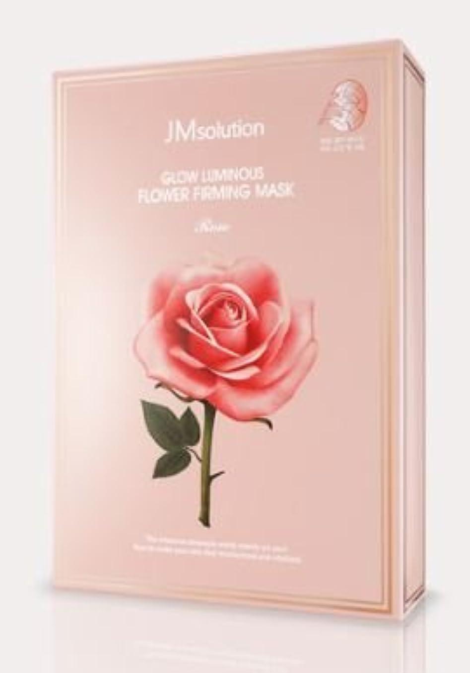 閃光廃止する遠洋の[JM solution] Glow Luminous Flower Firming Mask Rose 30ml*10ea [並行輸入品]