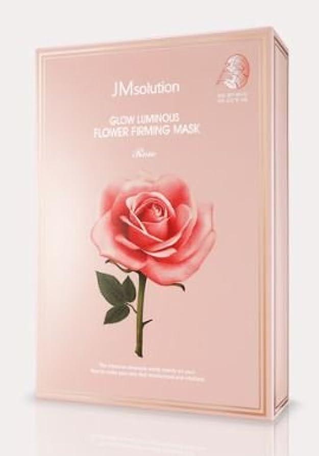 導入する行く勝利[JM solution] Glow Luminous Flower Firming Mask Rose 30ml*10ea [並行輸入品]