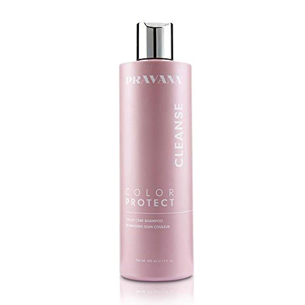 有罪柔和害Pravana Color Protect Color Care Shampoo 325ml/11oz並行輸入品