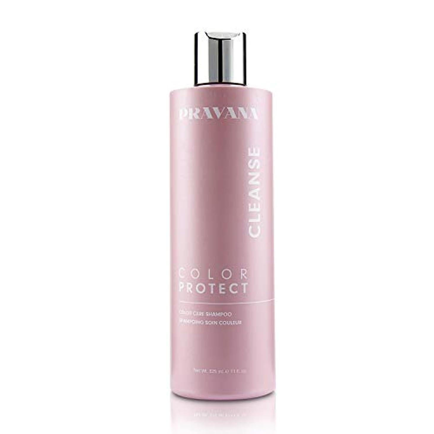 アスリート寄託壊すPravana Color Protect Color Care Shampoo 325ml/11oz並行輸入品