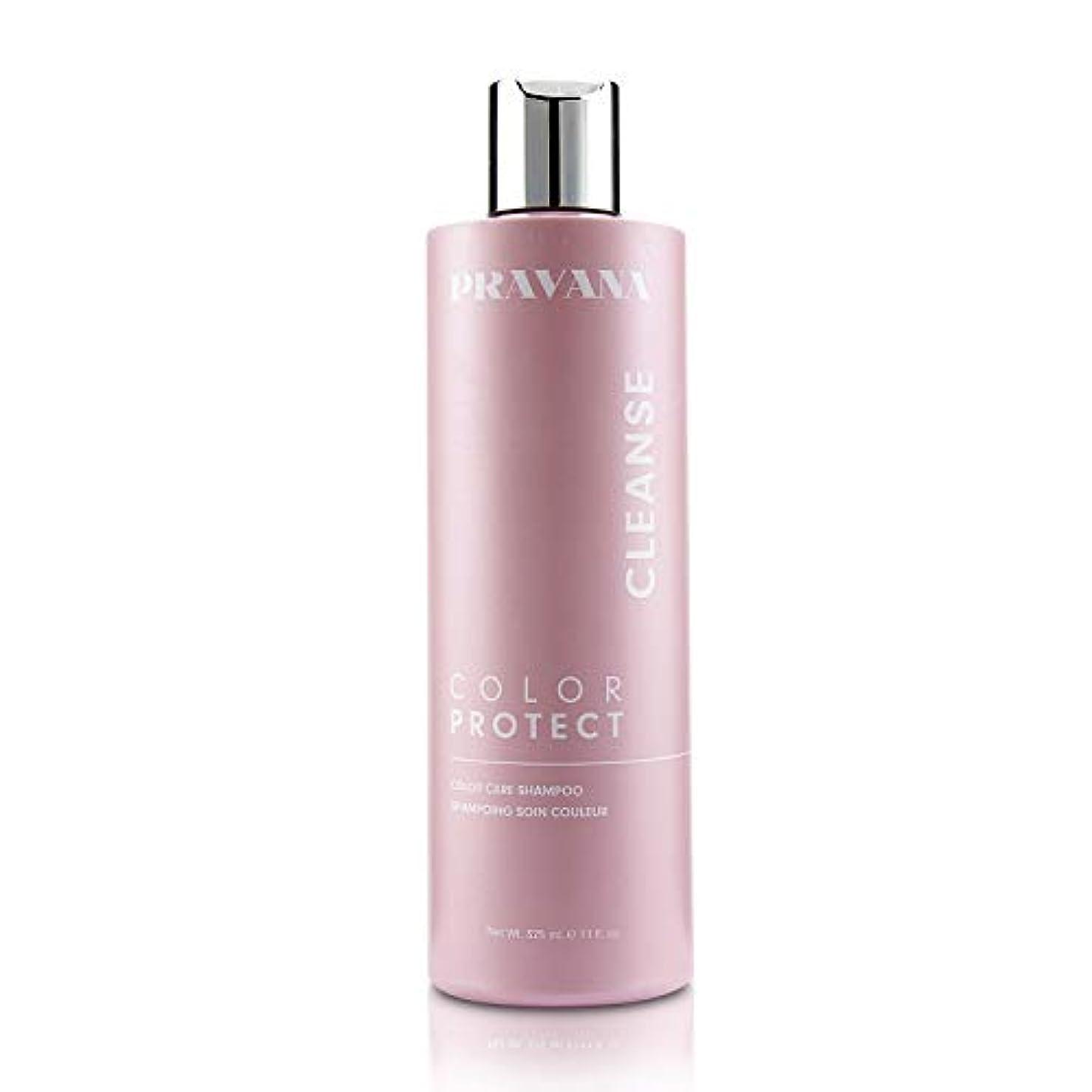 ガジュマルオーバーランプランターPravana Color Protect Color Care Shampoo 325ml/11oz並行輸入品