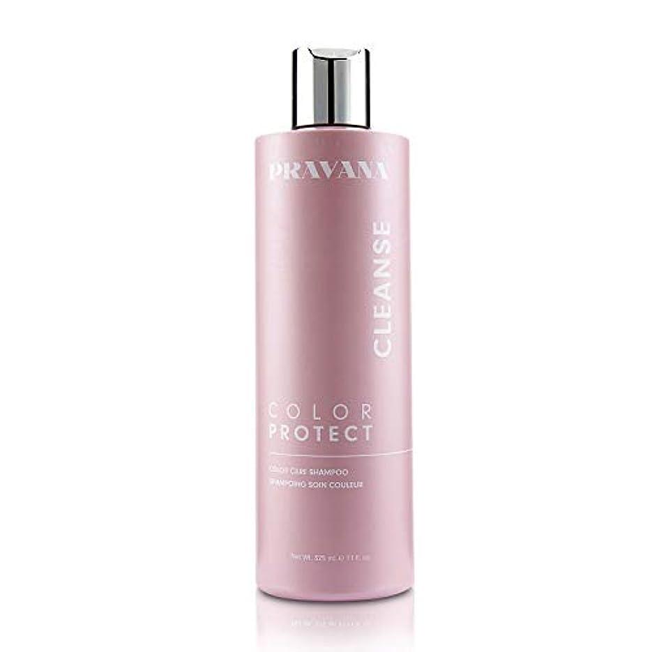 アンドリューハリディティームリングバックPravana Color Protect Color Care Shampoo 325ml/11oz並行輸入品
