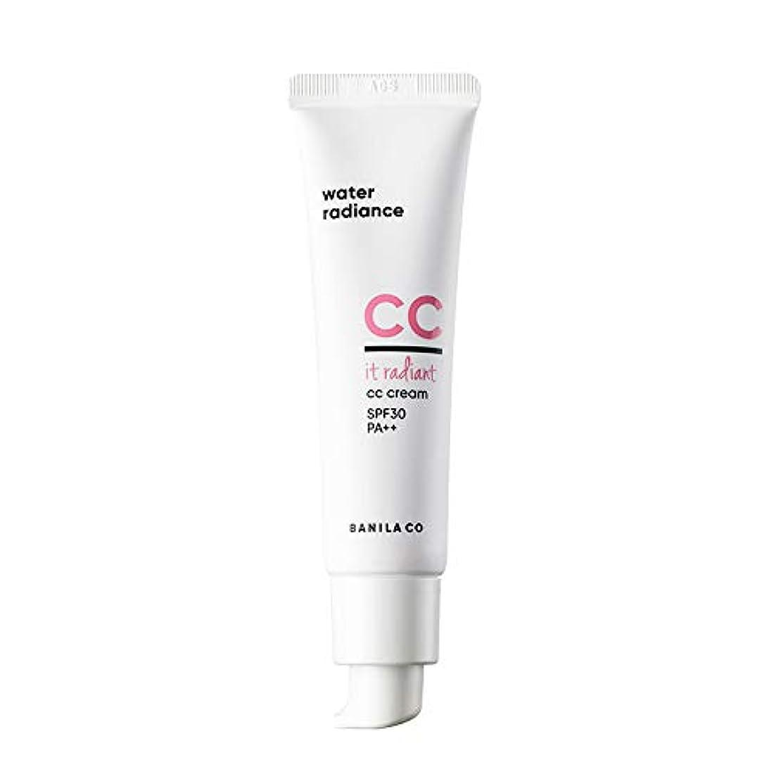 オークション小麦一時停止BANILA CO(バニラコ) イットレディアント ccクリーム It Radiant CC Cream