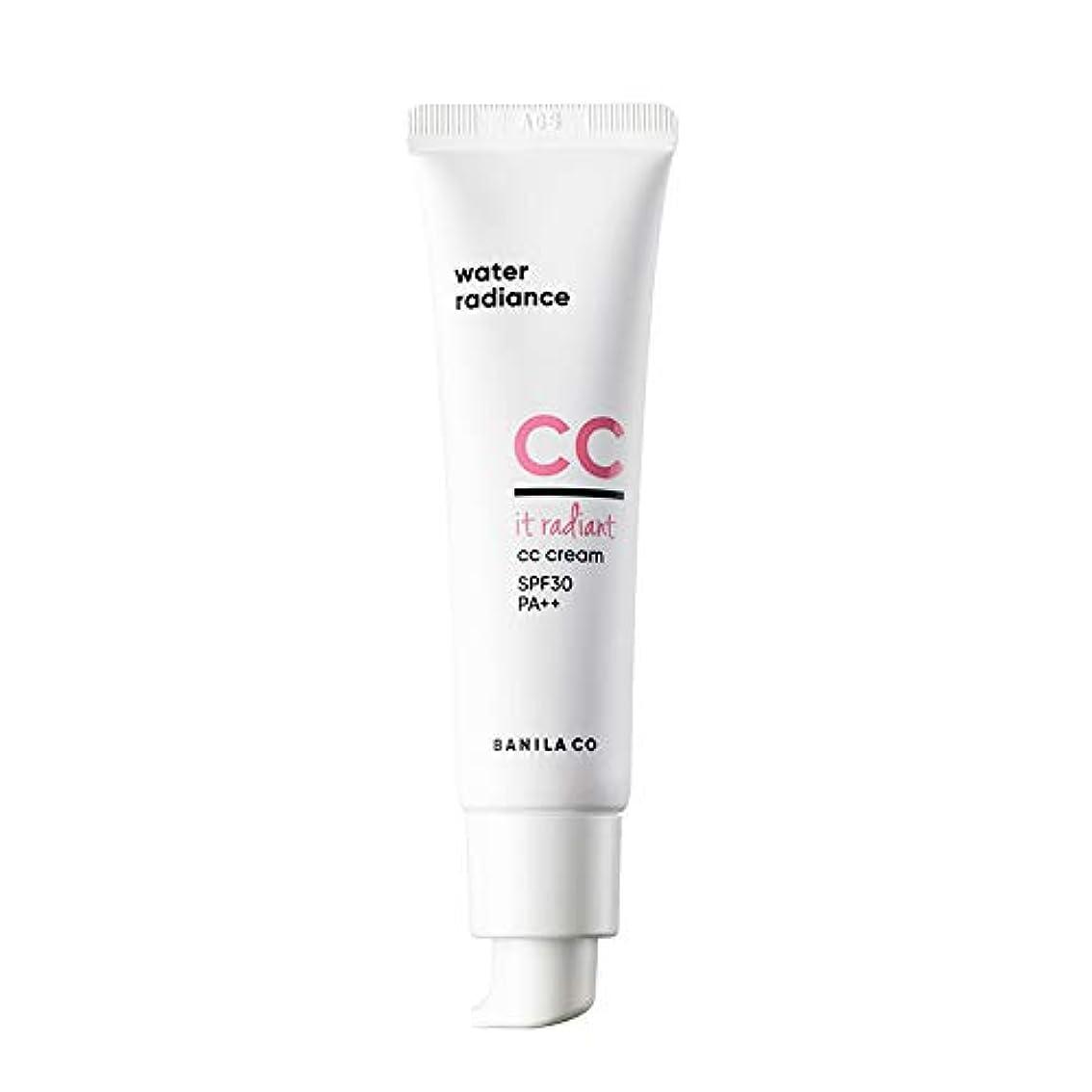ノーブル見落とす破壊的なBANILA CO(バニラコ) イットレディアント ccクリーム It Radiant CC Cream