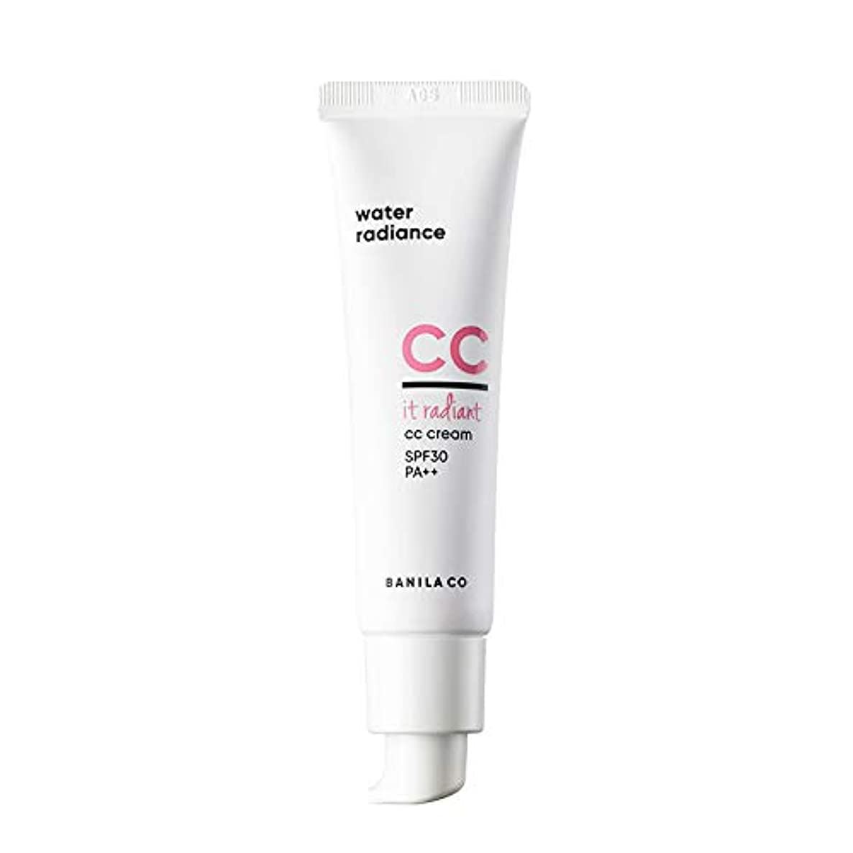 ほぼノベルティエミュレートするBANILA CO(バニラコ) イットレディアント ccクリーム It Radiant CC Cream