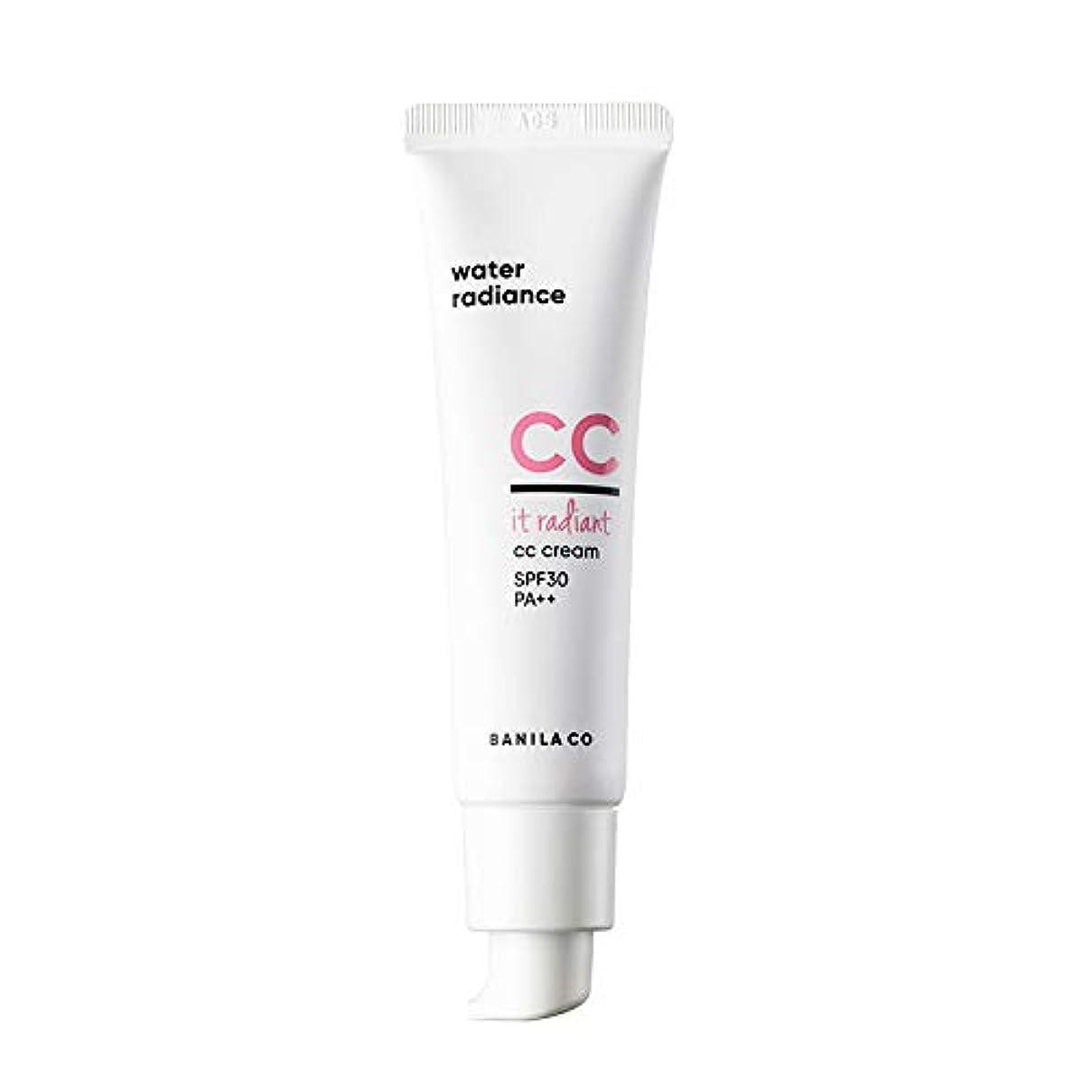 明日ラテン思い出させるBANILA CO(バニラコ) イットレディアント ccクリーム It Radiant CC Cream