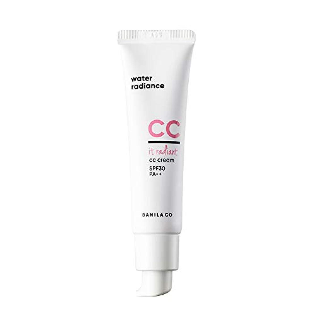 スリーブ不完全なシニスBANILA CO(バニラコ) イットレディアント ccクリーム It Radiant CC Cream