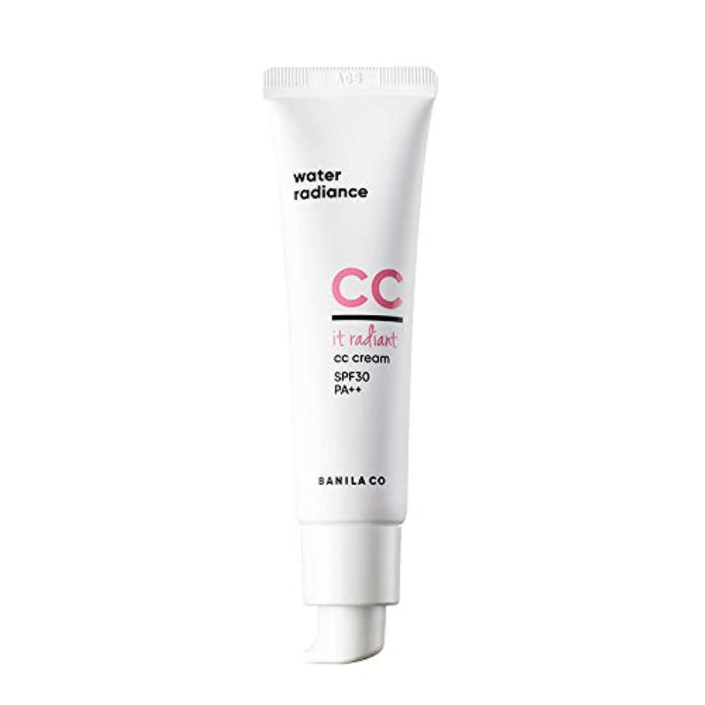 墓地辛いドラフトBANILA CO(バニラコ) イットレディアント ccクリーム It Radiant CC Cream