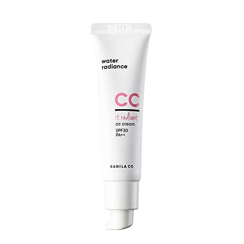 ぐるぐるストッキングするだろうBANILA CO(バニラコ) イットレディアント ccクリーム It Radiant CC Cream