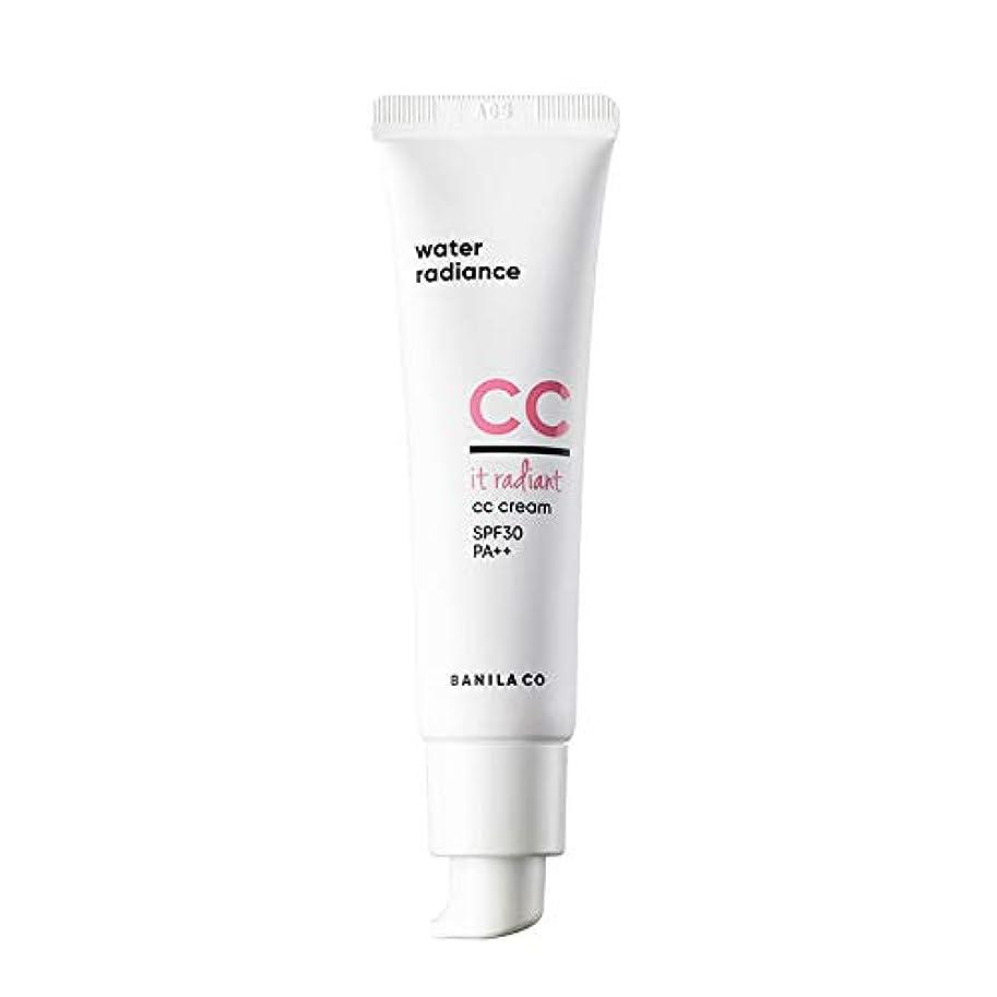 トーナメントコウモリ関係ないBANILA CO(バニラコ) イットレディアント ccクリーム It Radiant CC Cream