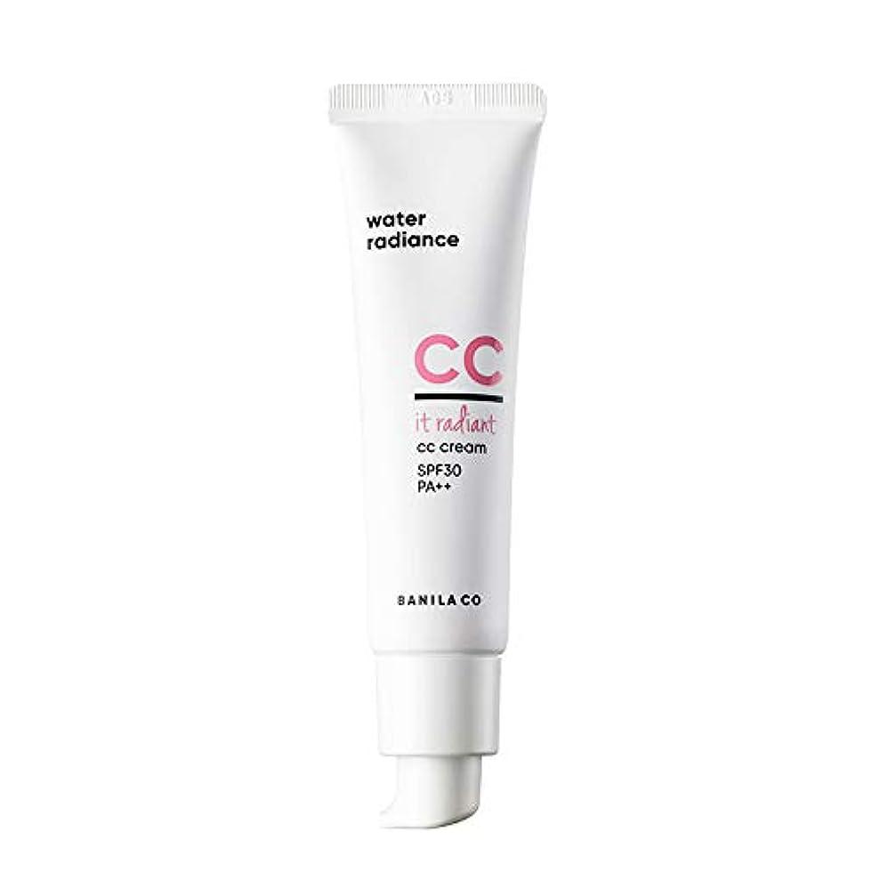 BANILA CO(バニラコ) イットレディアント ccクリーム It Radiant CC Cream