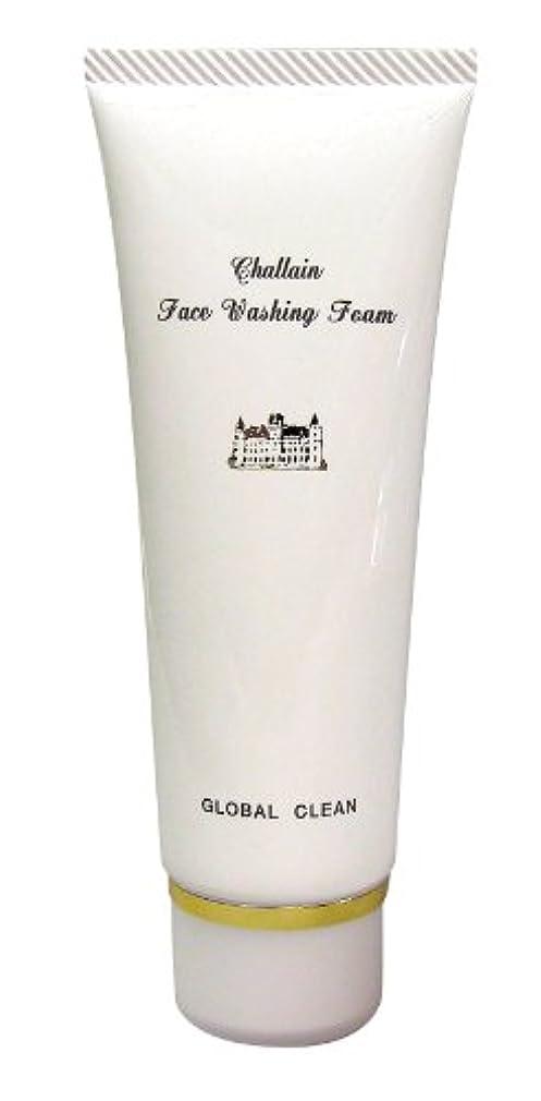 刑務所休戦硬さ油脂と製法にこだわった熟成洗顔フォーム! シャラン洗顔フォーム