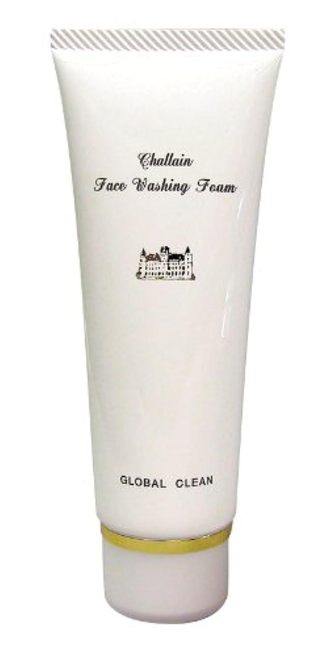 大使館レンズファセット油脂と製法にこだわった熟成洗顔フォーム! シャラン洗顔フォーム
