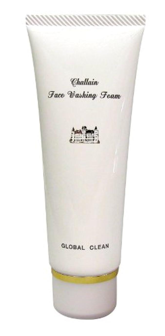 文字通りデコラティブ補償油脂と製法にこだわった熟成洗顔フォーム! シャラン洗顔フォーム