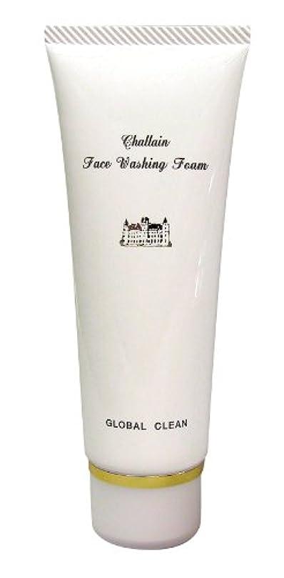 見捨てられたバランスのとれたシソーラス油脂と製法にこだわった熟成洗顔フォーム! シャラン洗顔フォーム