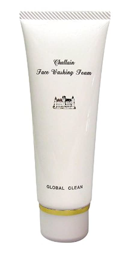 対抗取り組む難しい油脂と製法にこだわった熟成洗顔フォーム! シャラン洗顔フォーム