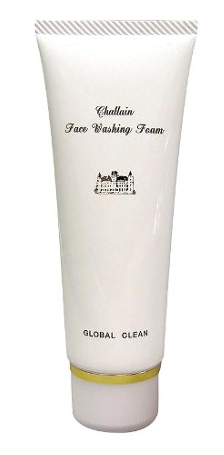 腸概念チート油脂と製法にこだわった熟成洗顔フォーム! シャラン洗顔フォーム
