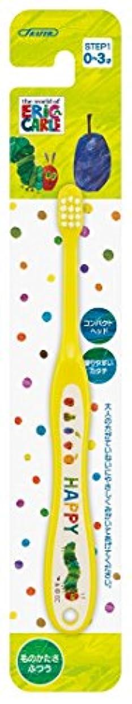 圧倒する振り子黒板スケーター 歯ブラシ 乳児用 (0-3才) 毛の硬さ普通 15cm はらぺこあおむし TB4N