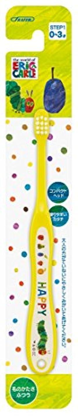 厚い固執願うスケーター 歯ブラシ 乳児用 (0-3才) 毛の硬さ普通 15cm はらぺこあおむし TB4N