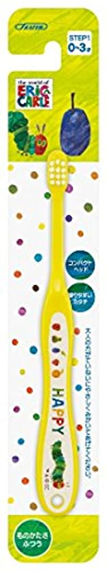 背の高い不信自治スケーター 歯ブラシ 乳児用 (0-3才) 毛の硬さ普通 15cm はらぺこあおむし TB4N