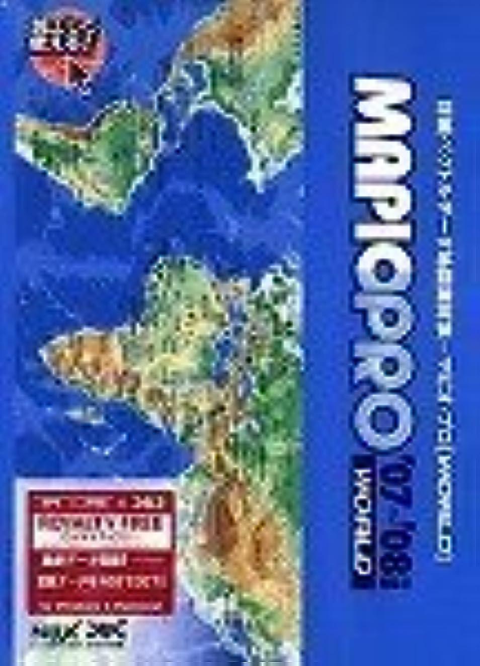 残高宿題をする外出MAPIO PRO WORLD '07~'08年度版