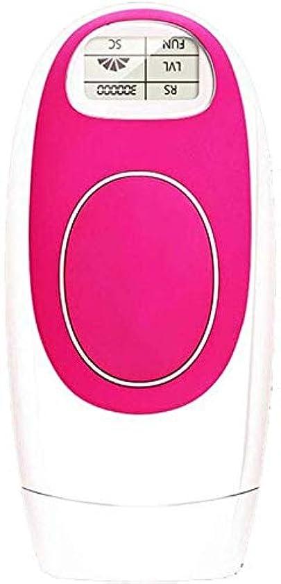 クレア風刺回るHABAIS 女性用脱毛システム、専門職 常設 無痛 女性と男性のための顔と体の永久的なレーザー脱毛と女性と男性のための顔と体の永久的なレーザー脱毛 脱毛脱毛器 50万点滅と,Pink