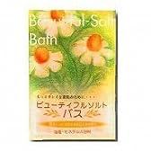 ビューティフルソルトバス入浴剤 カモミール 20包セット