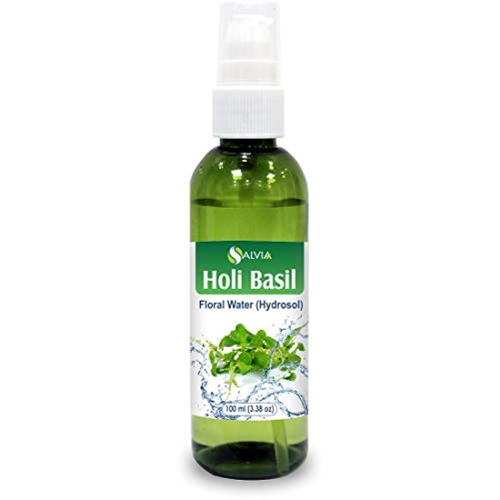 マッサージトロピカル側溝Holy Basil (Tulsi) Floral Water 100ml (Hydrosol) 100% Pure And Natural