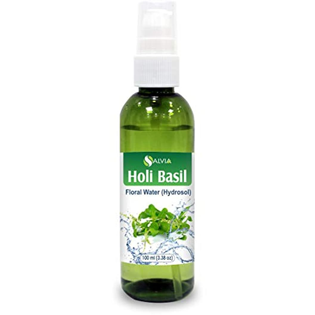 騒乱種をまくシングルHoly Basil (Tulsi) Floral Water 100ml (Hydrosol) 100% Pure And Natural