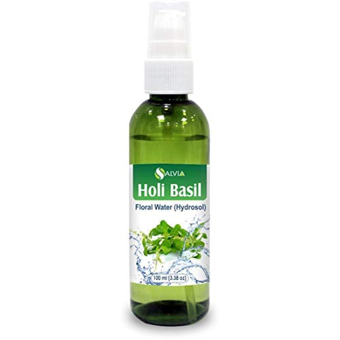 基本的なオークション出しますHoly Basil (Tulsi) Floral Water 100ml (Hydrosol) 100% Pure And Natural