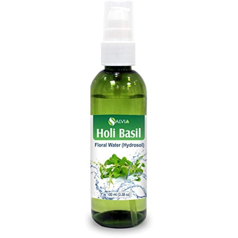 ビバ長椅子防止Holy Basil (Tulsi) Floral Water 100ml (Hydrosol) 100% Pure And Natural