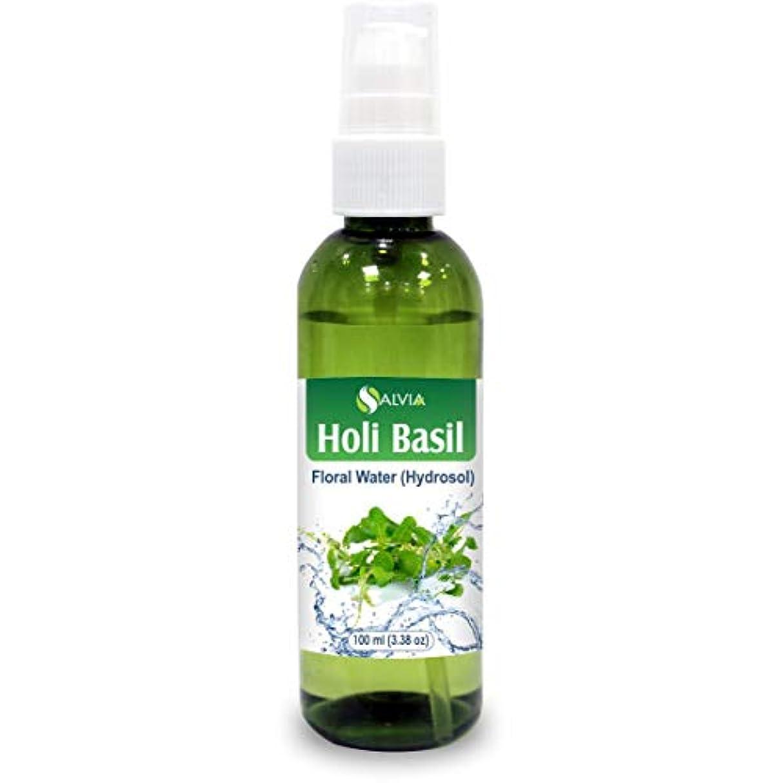 スツールピストル免疫Holy Basil (Tulsi) Floral Water 100ml (Hydrosol) 100% Pure And Natural