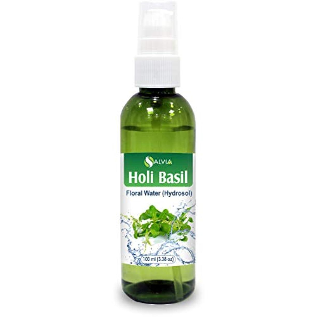 鉄上級軽蔑Holy Basil (Tulsi) Floral Water 100ml (Hydrosol) 100% Pure And Natural