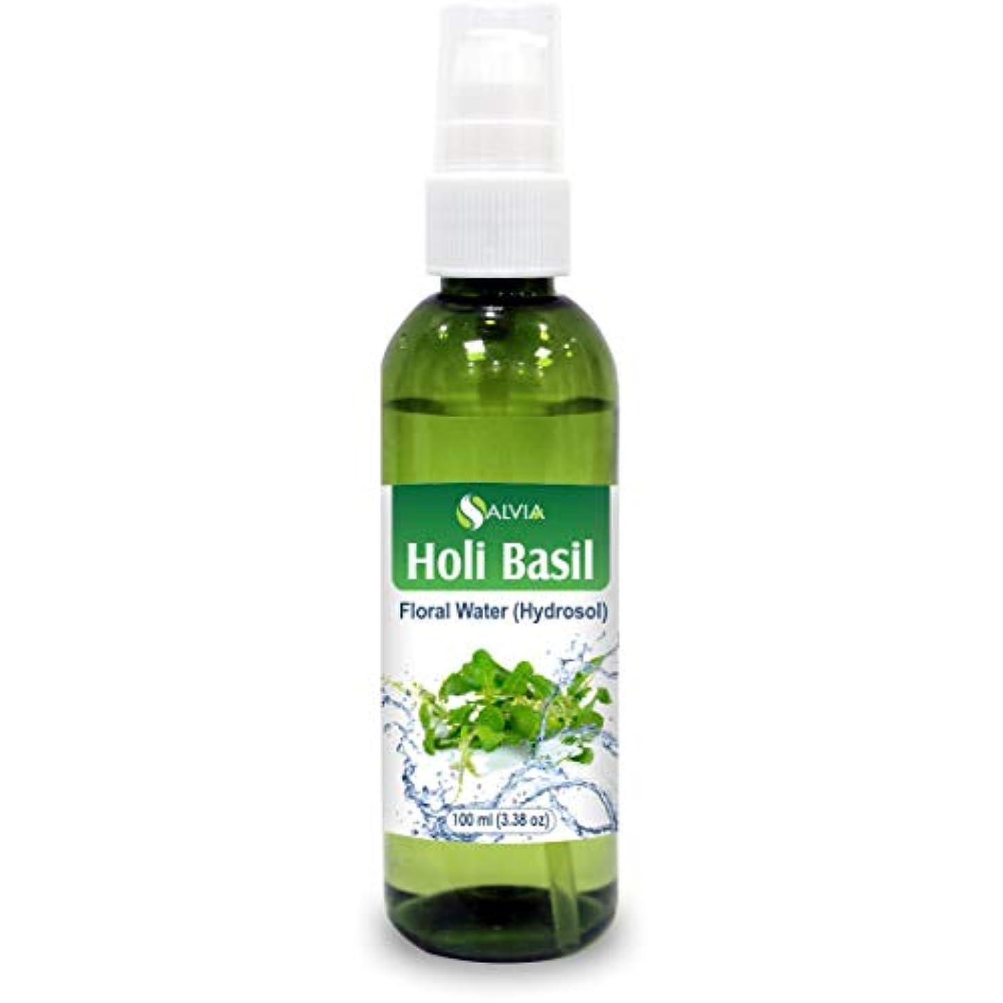 挨拶する長方形着服Holy Basil (Tulsi) Floral Water 100ml (Hydrosol) 100% Pure And Natural