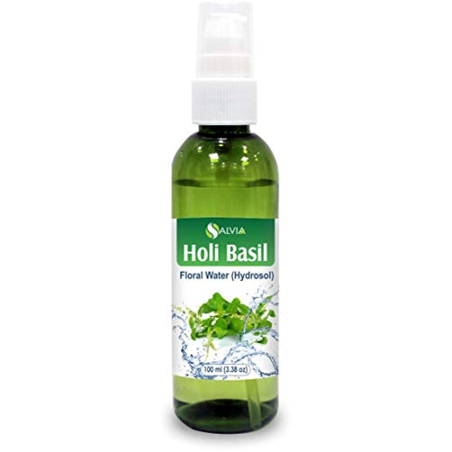 効率的また明日ねインサートHoly Basil (Tulsi) Floral Water 100ml (Hydrosol) 100% Pure And Natural
