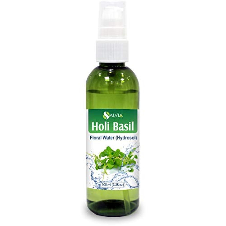 困難クリケット夫Holy Basil (Tulsi) Floral Water 100ml (Hydrosol) 100% Pure And Natural