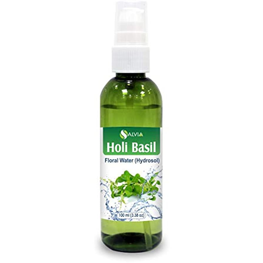 アトミックのヒープ教育するHoly Basil (Tulsi) Floral Water 100ml (Hydrosol) 100% Pure And Natural