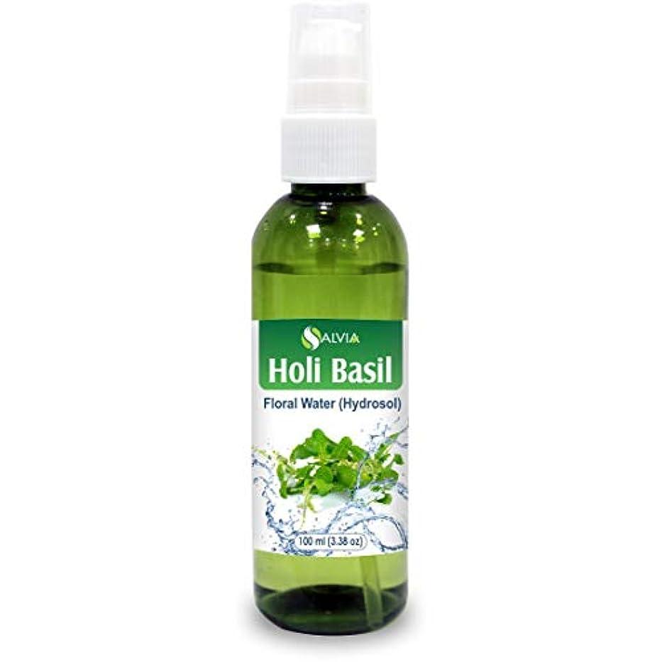防水プロット評価可能Holy Basil (Tulsi) Floral Water 100ml (Hydrosol) 100% Pure And Natural