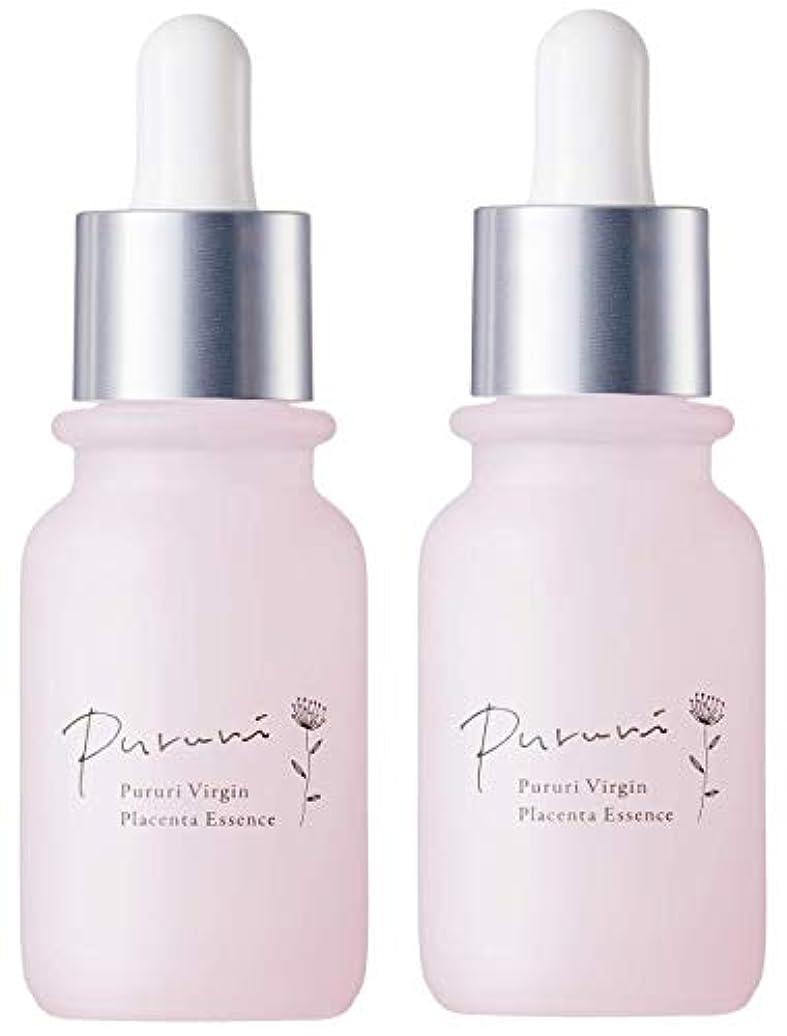 つかいますファイアル結論PURURI 60日分 バージンプラセンタ原液 25ml プラセンタ 100% 美容液 艶 ハリ プラセンタ 美容 基礎化粧品 プラセンタエキス原液