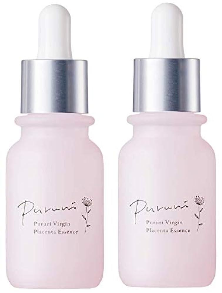 美容師有効なそれぞれPURURI 60日分 ヴァージンプラセンタ原液 25ml プラセンタ 100% 美容液 艶 ハリ プラセンタ 美容 基礎化粧品 プラセンタエキス原液