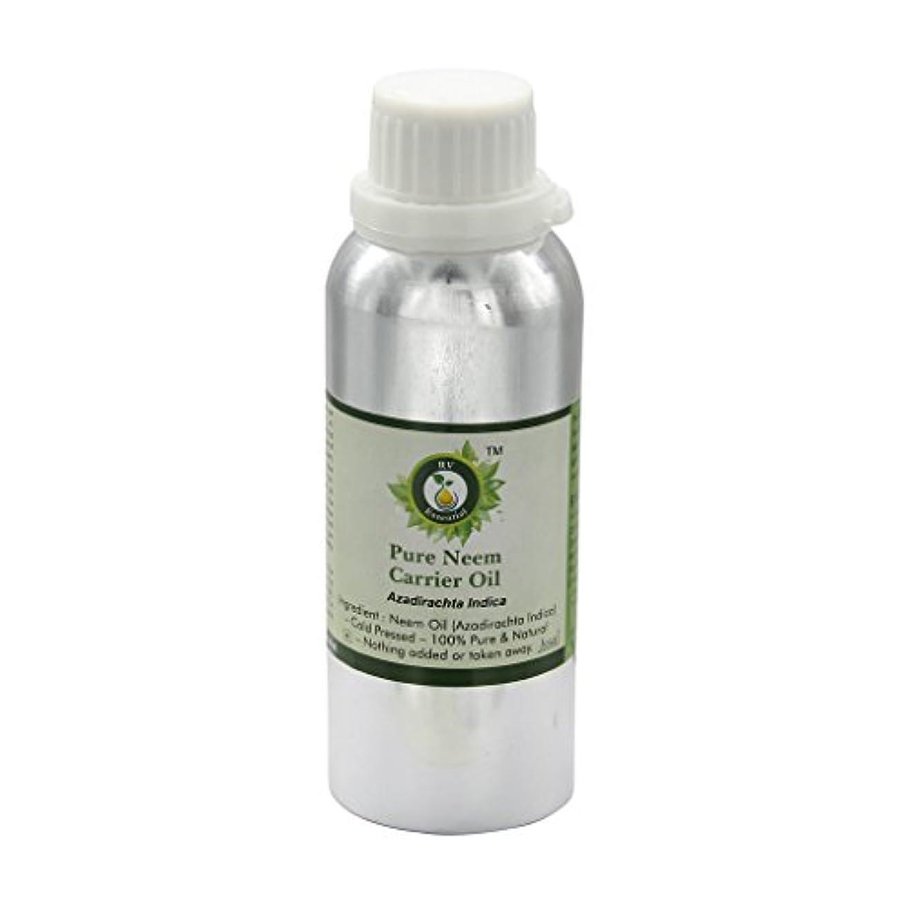 億手荷物規則性R V Essential 純Neemキャリアオイル630ml (21oz)- Azadirachta Indica (100%ピュア&ナチュラルコールドPressed) Pure Neem Carrier Oil