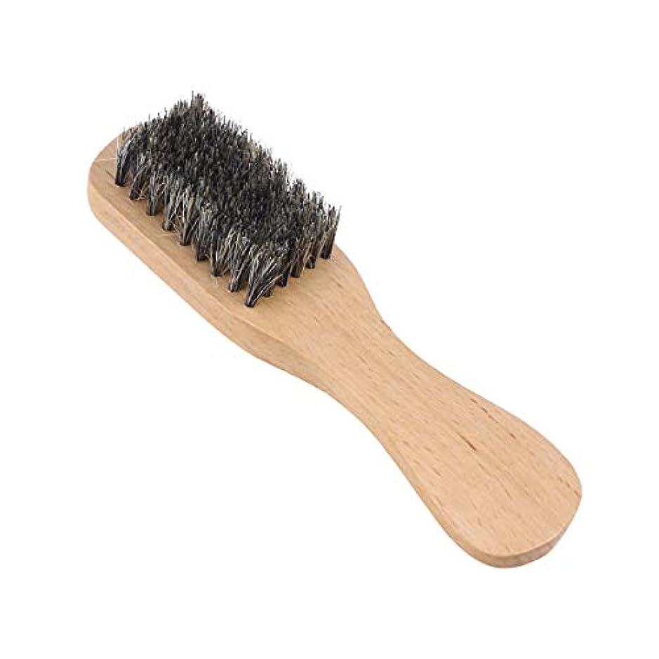 スチュワード貫入ハイキングに行くLurrose 世帯の理髪店のための剛毛のブラシの木製のハンドルの口ひげの毛バスブラシ
