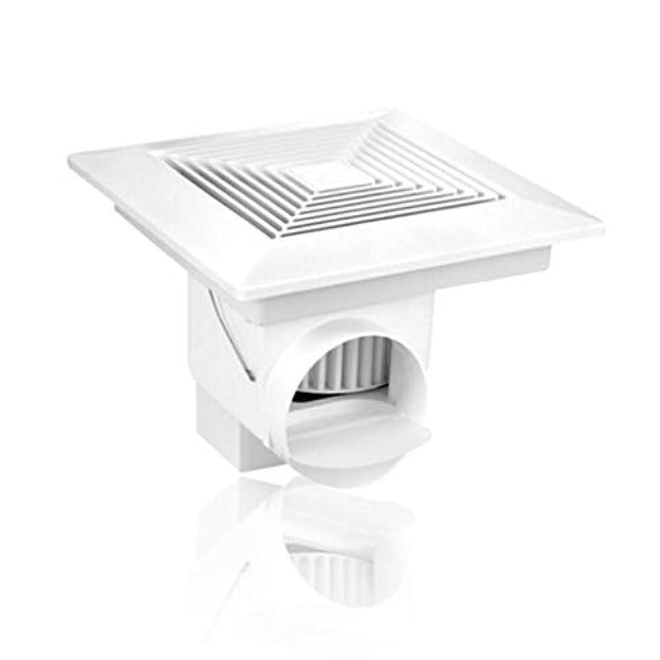 シャイ同情アレルギー性排気ファンダクト排気ファン一体型天井型8インチ排気ファンストレート排気ファンキッチンやバスルームで使用可能