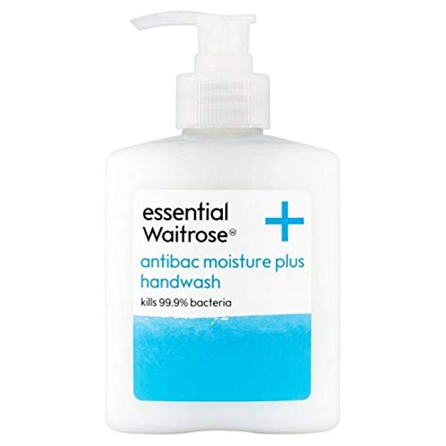 現金フェザー過剰[Waitrose ] ウェイトローズの保湿抗菌手洗い用250ミリリットル - Waitrose Moisturising Antibacterial Handwash 250ml [並行輸入品]