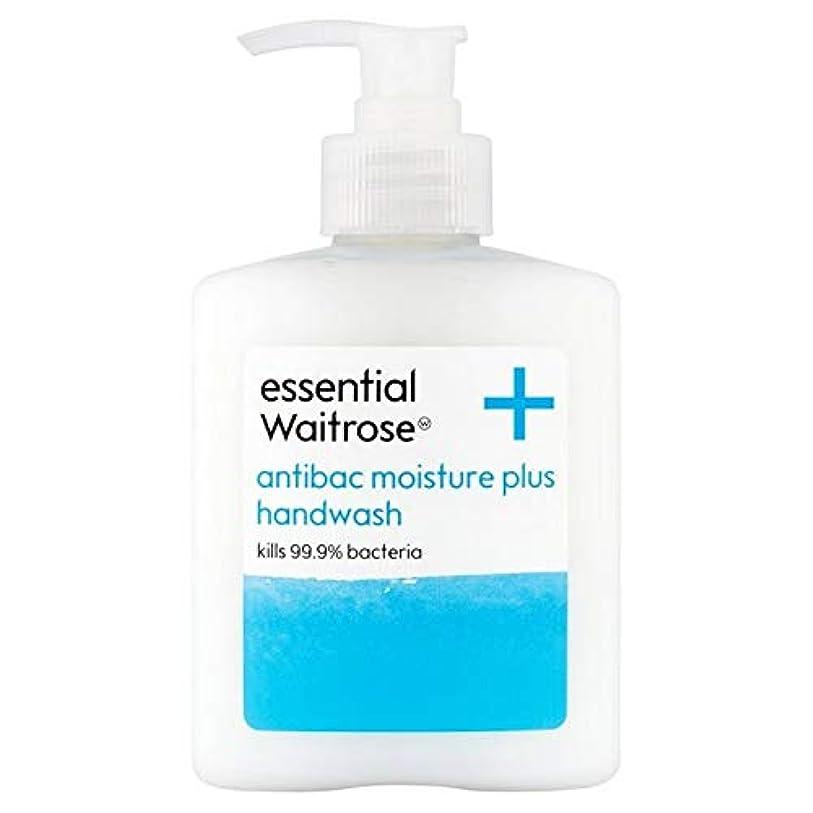 時間とともにファックスグリーンバック[Waitrose ] ウェイトローズの保湿抗菌手洗い用250ミリリットル - Waitrose Moisturising Antibacterial Handwash 250ml [並行輸入品]