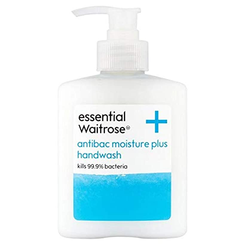 形状何でもプロット[Waitrose ] ウェイトローズの保湿抗菌手洗い用250ミリリットル - Waitrose Moisturising Antibacterial Handwash 250ml [並行輸入品]